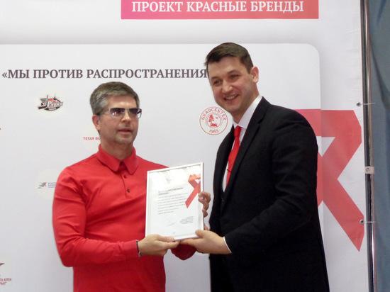 В Тюмени стартовал эксклюзивный проект «Красные бренды»