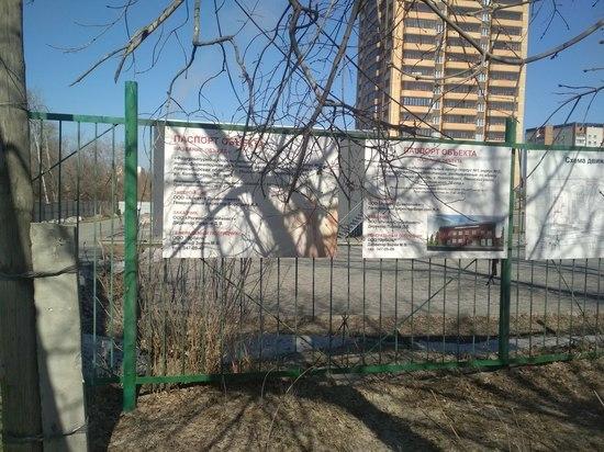 Новосибирцы вышли на пикет против застройки сада Кирова