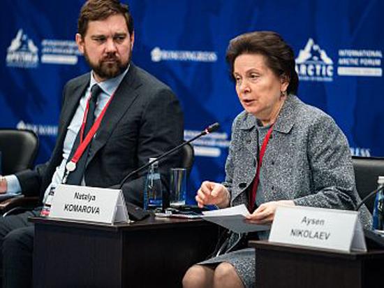 Наталья Комарова рассказала о проектах Югры наМеждународномарктическомфоруме