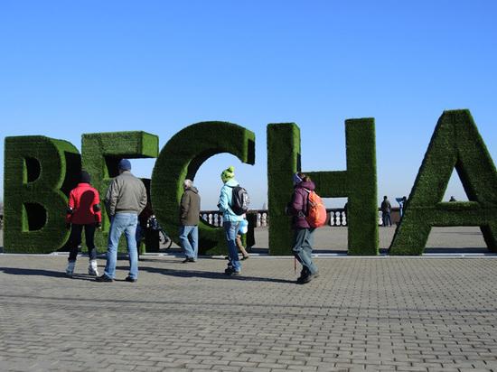 Москвичам предрекли рекордное атмосферное давление: как позаботиться о себе