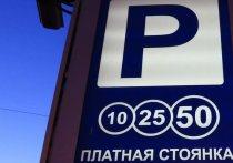 В Твери «починили» платные парковки