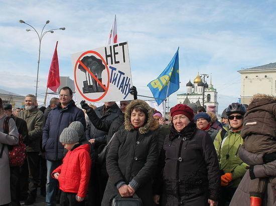Депутаты Псковского района не одобрили проведение референдума по заводу «Титан-Полимер»