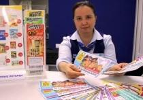 В первом квартале 2019 года 73 клиента Почты России стали лотерейными миллионерами