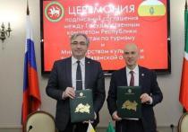 Рязанская область будет сотрудничать с Татарстаном в сферах культуры и туризма