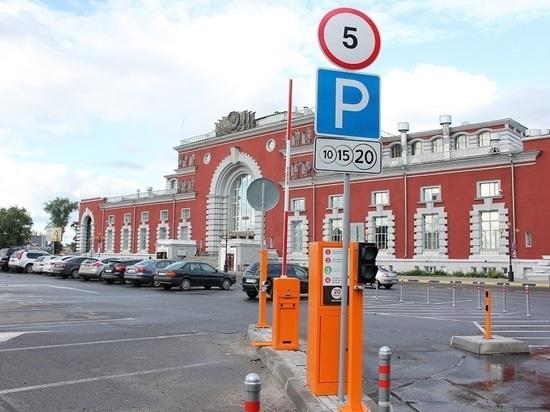 В Курске могут закрыть платные парковки