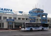 Ветераны бесплатно полетят из Калуги