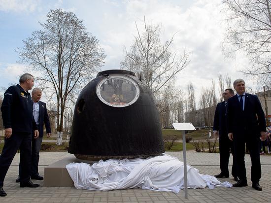 В Борисоглебске установили памятную капсулу корабля «Союз ТМА-20М»