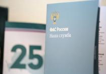 ФАС приостановило псковские дорожные торги на 3,6 млрд рублей