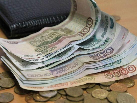 Деньги в долг под залог паспорта в москве