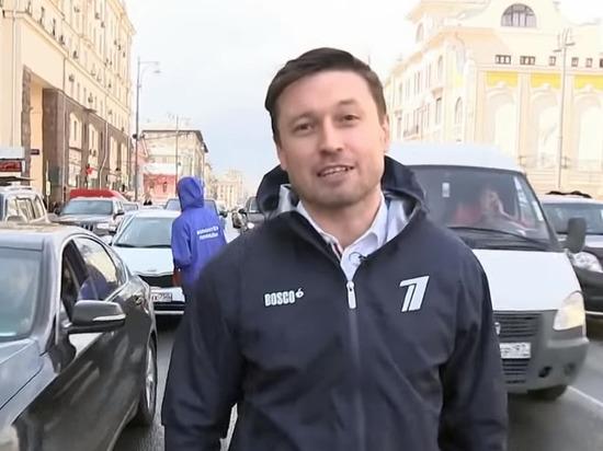 Умер спецкорр Первого канала Илья Костин