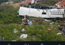 На Мадейре 28 человек погибли в ДТП с туристическим автобусом