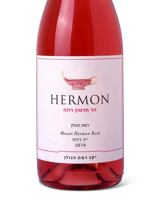Вкус весны: «Ар Хермон Розе 2018»