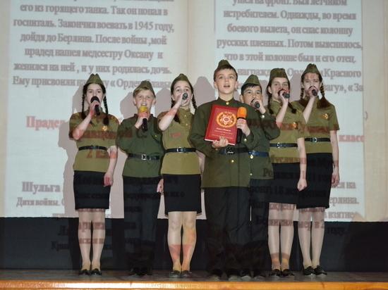 Крымчане отметили День освобождения Ялты