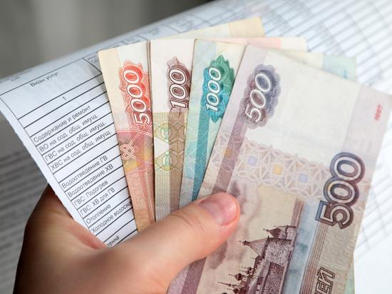 У россиян кончились «свободные» деньги