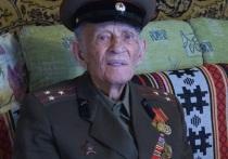 В Калуге поздравили со 105-летием ветерана Александра Пашковского