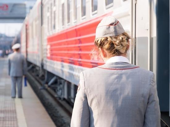 Из Кирова в Москву пустят дополнительные поезда в майские праздники