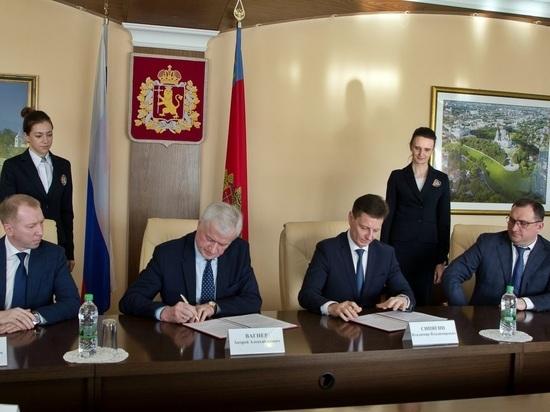 «Т Плюс» и администрация Владимирской области подписали соглашение о сотрудничестве