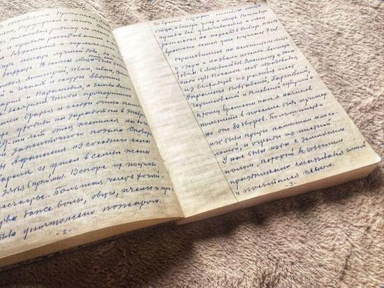 Истории минувших дней: иногда люди переселялись в Сибирь сами