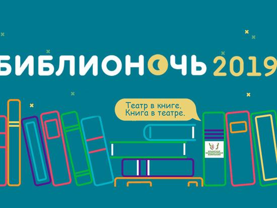 «Библионочь» в Тверской области: спектакли от театров теней и квест в книгохранилище