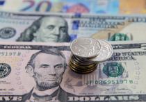 Эксперты рассказали, когда доллар может вырасти до 70 рублей