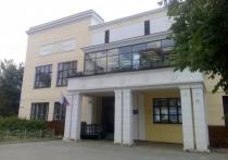 В Иванове отметили восьмидесятилетний юбилей Дворца детского и юношеского творчества