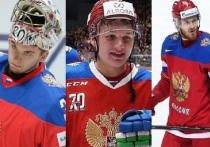 Каковы шансы кузбасских хоккеистов на победу в Чемпионате мира