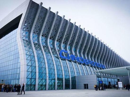 В аэропорту Симферополя построят новую диспетчерскую вышку