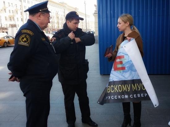 Пикеты против мусорного экспорта происходят у порога мэрии Москвы