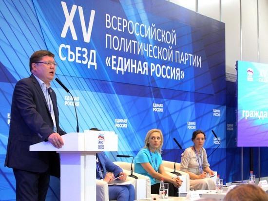 Опрос показал шансы «Единой России» на выборах в Мосгордуму