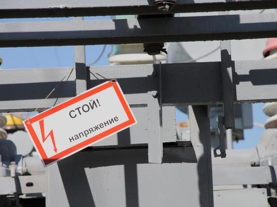 Кировэнерго: отдых вблизи линий электропередачи смертельно опасен