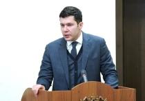 Алиханов: Все наши планы зафиксированы положениями госпрограммы