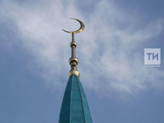 В Татарстане назвали дату начала Рамадана