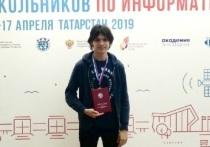 Медали уже второй за год Всероссийской олимпиады выиграл ивановский школьник