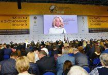 Открыта регистрация на VIII Среднерусский экономический форум