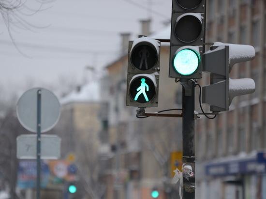 В Кургане появятся новые светофоры