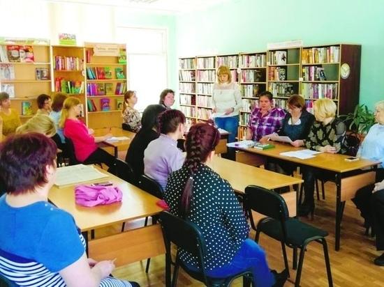 В алтайском Заринске массово сокращают библиотекарей «по указу главы государства»