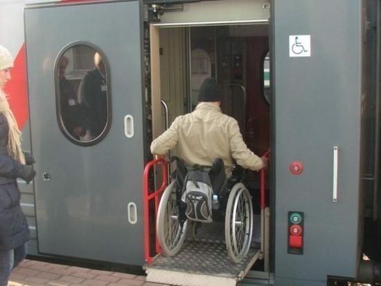 За три месяца СвЖД перевезла почти три тысячи маломобильных граждан