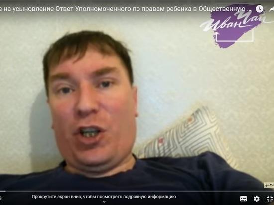 Геннадий Сараев прокомментировал заявление главы семьи Киселевых, обвинившего его в двуличии