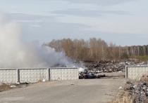 «Наши деньги сгорают на свалке»: свердловчане пожаловались в министерство ЖКХ на работу «Спецавтобазы»