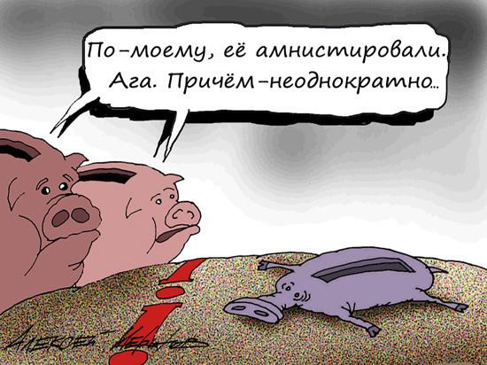 Амнистию капиталов продлили в третий раз: речь идет о миллиардах