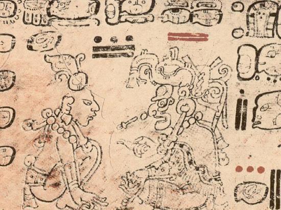 Пророчество майя о конце света сбылось, заявили конспирологи