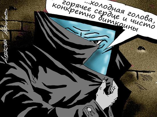 Задержаны «оборотни» из ФСБ, вымогавшие взятку биткоинами по делу Галумова