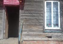 Исповедь уволенной за шок-видео фельдшера: ужасы сельской медицины