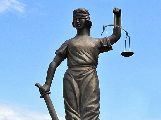 Дальнейшая судьба группы «Норебо» зависит от решения английского суда