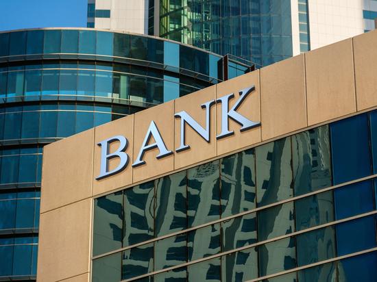 Банки-гиганты – причина финансового кризиса?