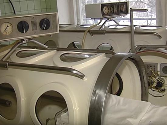 Российские ученые предложили лечить последствия стресса кислородным голоданием