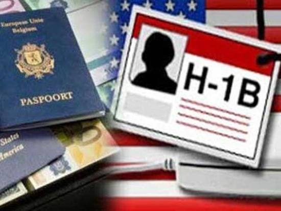 Новые правила выдачи бизнес-виз H1-B