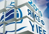 На Ялтинском форуме  гражданам предложили поучаствовать в управлении государством