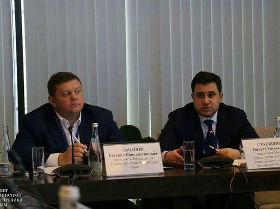 В Крыму отметили проблемы смешанного финансирования стройобъектов
