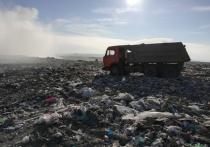 Жителей и чиновников Забайкалья приглашают обсудить «мусорную проблему»